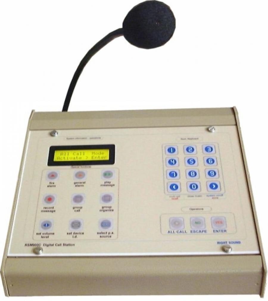 Ψηφιακή κονσόλα 99+ ζωνών RSM 200C